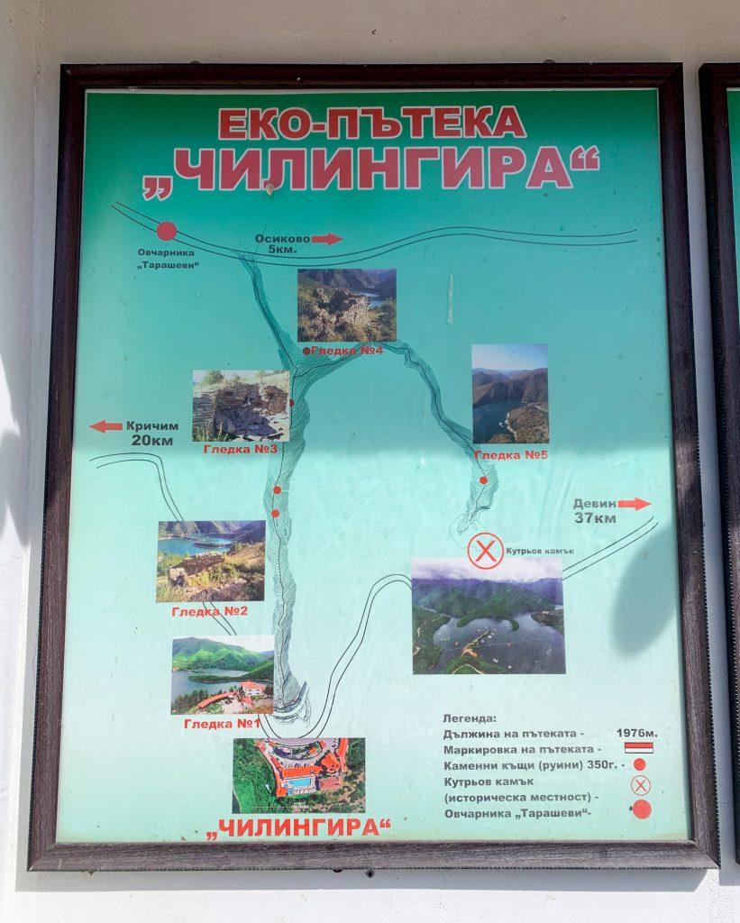 карта на екопътека Чилингира